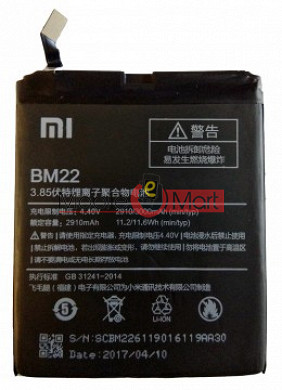 Mobile Battery For Xiaomi Mi 5